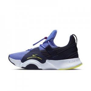Женские кроссовки для танцев и кардиотренировок SuperRep Groove - Синий Nike