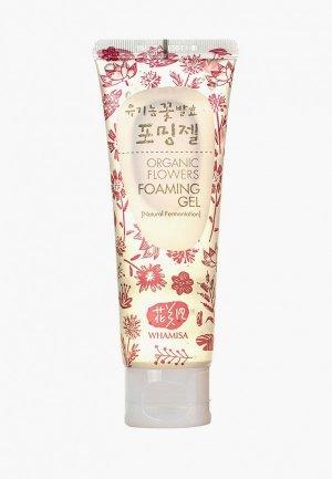 Гель для лица Whamisa пенящийся на основе цветочных ферментов, 133 г. Цвет: красный