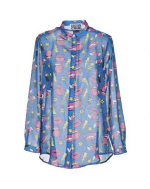 Pубашка DRESS CODE. Цвет: синий
