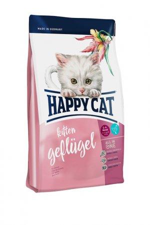 Сухой корм д/кошек 0,3 кг HAPPY CAT. Цвет: белый
