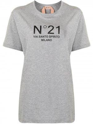 Футболка с логотипом Nº21. Цвет: серый