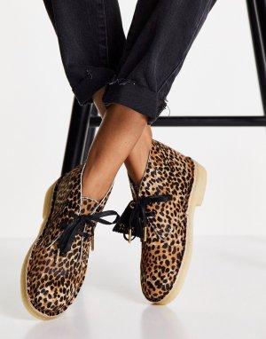 Ботинки-дезерты из замши с длинным ворсом и леопардовым принтом -Разноцветный Clarks Originals