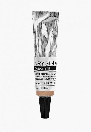 Средство Krygina Cosmetics универсальное для макияжа.Кремовый пигмент Concrete Beige, 4,5 мл. Цвет: бежевый