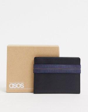 Черная кожаная кредитница с синей резинкой -Черный ASOS DESIGN