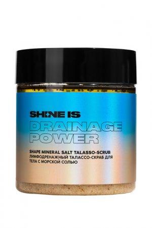 Лимфодренажный талассо-скраб Shine Is. Цвет: светло-желтый