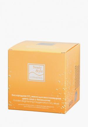 Маска для лица Beauty Style Кислородная СО2  восстановления цвета с биозолотом 30 мл. Цвет: белый