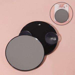 Зеркало макияжное, увеличение × 5, на присосках, цвет чёрный Queen fair