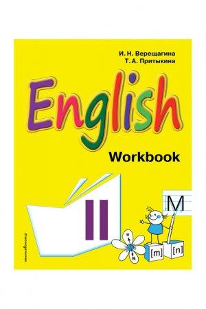 Английский язык. II класс Издательство Эксмо. Цвет: желтый