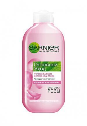 Тоник для лица Garnier Основной уход, Розовая вода, успокаивающий, витаминный, сухой и чувствительной кожи, 200 мл