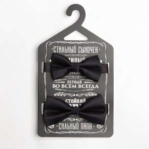 Набор галстук-бабочек kaftan