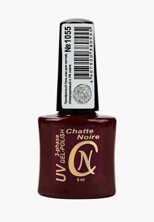 Гель-лак для ногтей Chatte Noire №1055 крупный серебрянный голографический 6 мл. Цвет: серебряный
