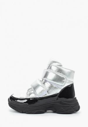 Ботинки Calipso. Цвет: серебряный