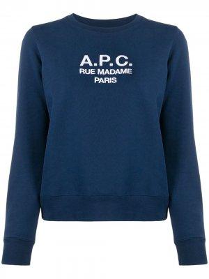 Трикотажный топ с логотипом A.P.C.. Цвет: синий