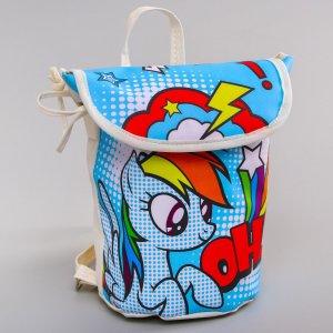 Рюкзак детский Hasbro