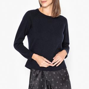 Пуловер с круглым вырезом из тонкого трикотажа GASPARD HARRIS WILSON. Цвет: зеленый,темно-синий