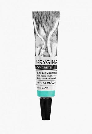 Средство Krygina Cosmetics универсальное для макияжа. Кремовый пигмент Concrete Cian, 4,5 мл, голубой. Цвет: голубой