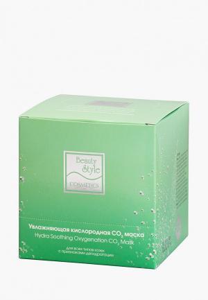 Маска для лица Beauty Style Увлажняющая кислородная СО2 30 мл. Цвет: белый