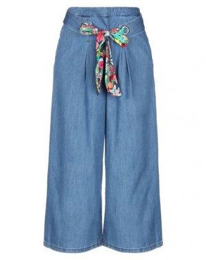 Джинсовые брюки-капри NAF. Цвет: синий