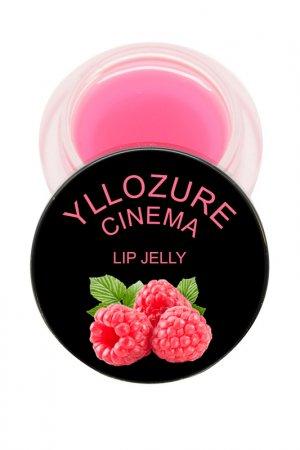 Бальзам для губ Ягодное желе YZ (Иллозур). Цвет: красный