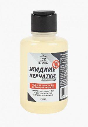 Гель для рук антибактериальный Ice Stone Жидкие перчатки, 125 мл. Цвет: прозрачный