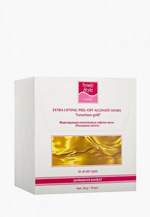 Маска для лица Beauty Style Роскошное Золото 30 гр. Цвет: белый