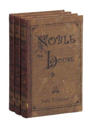 Шкатулка в виде книг, 3 шт ГЛАСАР. Цвет: коричневый