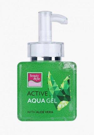 Гель для лица Beauty Style активный Аква-гель Алоэ-вера, 250 мл. Цвет: зеленый