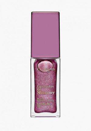 Масло для губ Clarins Lip Comfort Oil Shimmer 02, 7 мл. Цвет: фиолетовый