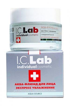 Аква-флюид для лица I.C.LAB INDIVIDUAL COSMETIC. Цвет: серебристый