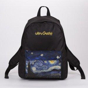 Рюкзак молодёжный van gog, 33х13х37 см, отд на молнии, н/карман, чёрный NAZAMOK