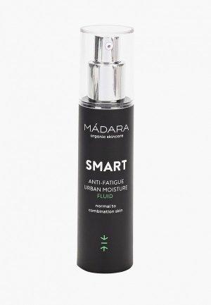 Флюид для лица Madara /SMART ANTIFATIGUE URBAN MOISTURE/ увлажняющий, нормальной и комбинированной кожи, 50 мл. Цвет: прозрачный