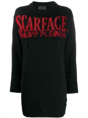 Пуловер Scarface с кристаллами Philipp Plein