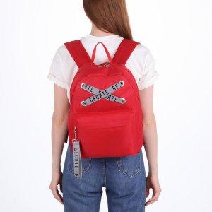 Рюкзак молодёжный NAZAMOK