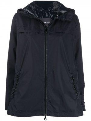 Водонепроницаемая куртка с капюшоном Duvetica. Цвет: синий