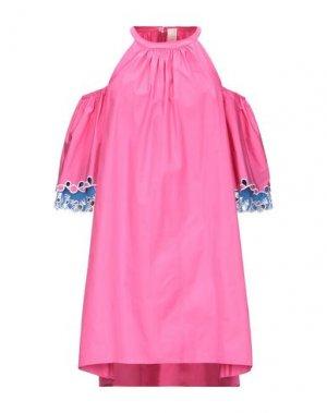 Короткое платье PETER PILOTTO. Цвет: фуксия