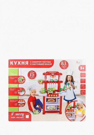 Набор игровой Играем Вместе Кухня с набором посуды и настоящей водой. Цвет: разноцветный
