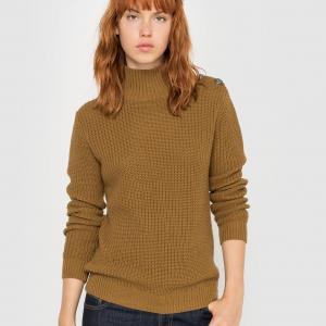 Пуловер в высоким воротником, застегивающимся на пуговицы R essentiel. Цвет: голубой васильковый