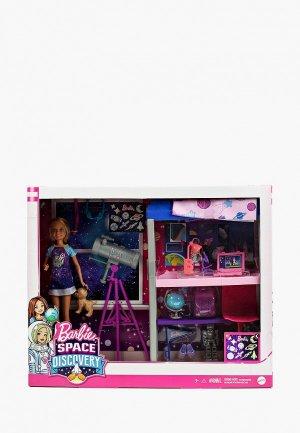Набор игровой Barbie Barbie®. Цвет: разноцветный
