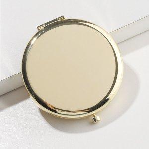 Круглое складное зеркало для макияжа SHEIN. Цвет: золотистый