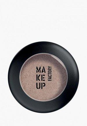 Тени для век Make Up Factory с металлическим эффектом Metal Shine Eye Shadow. Цвет: серебряный