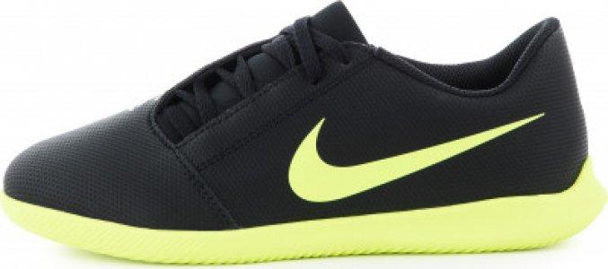 Бутсы для мальчиков Phantom Venom Club Ic, размер 36.5 Nike. Цвет: черный