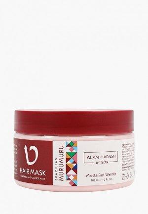 Маска для волос Alan Hadash Brazilian Murumuru, 300 мл. Цвет: прозрачный