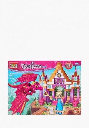 Конструктор Город Мастеров Принцесса и дракон, 216 деталей. Цвет: разноцветный
