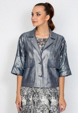 Куртка джинсовая D.VA. Цвет: серебряный