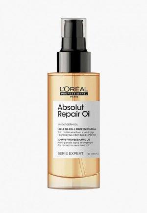 Масло для волос LOreal Professionnel L'Oreal Serie Expert 10в1 Absolut Repair Gold восстановления поврежденных волос, 90 мл. Цвет: прозрачный