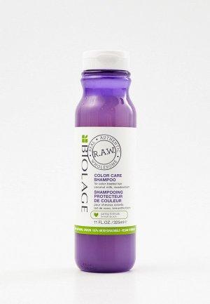 Шампунь Matrix Biolage R.A.W. Color Care для окрашенных волос, 325 мл. Цвет: прозрачный