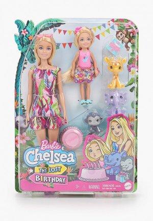 Набор игровой Barbie Куклы Барби и Челси с питомцами. Цвет: разноцветный