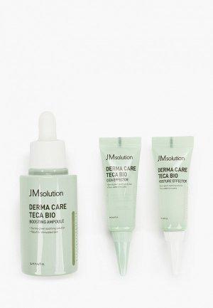 Набор для ухода за лицом JMsolution Сыворотка лица, смарт уход интенсивного восстановления кожи, 34 мл + 6 мл.. Цвет: белый