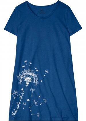 Сорочка ночная bonprix. Цвет: серебристый