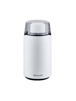 Кофемолка Maxwell MW-1703(W). Цвет: белый